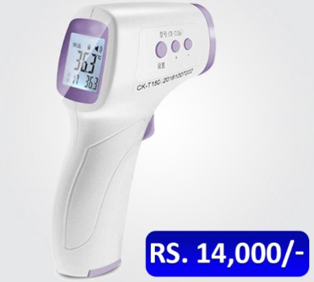 IR Infrared Thermometer daily offer deals