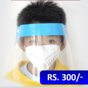 kids face shield daily offer deals